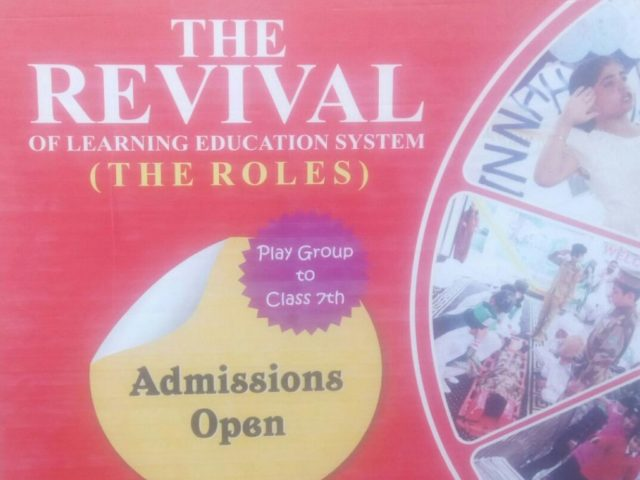 The Revival, Near silk plaza, Abbottabad