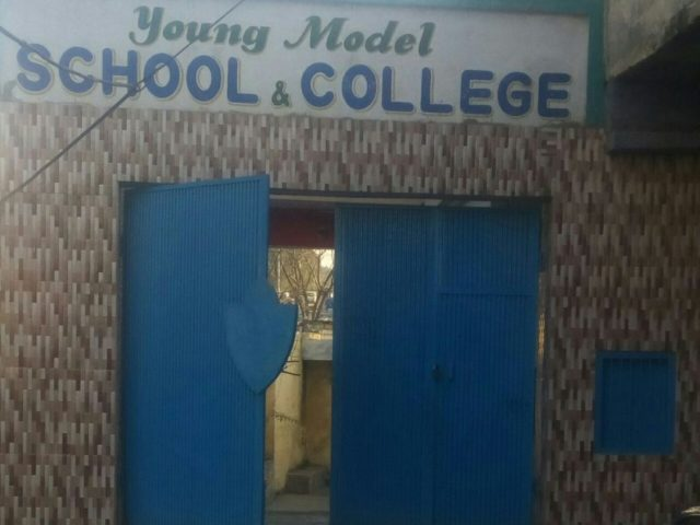 Young model School & College, Near Ghazikot Township, Mansehra
