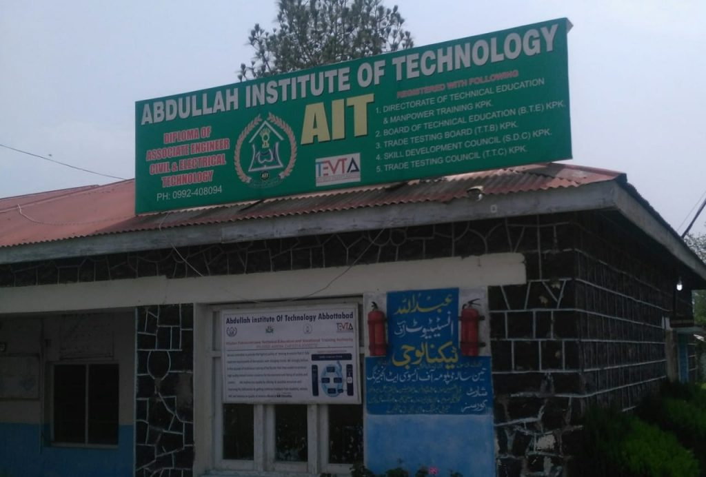 Abdullah Institute of Technology,Mansehra Road, Abbottabad