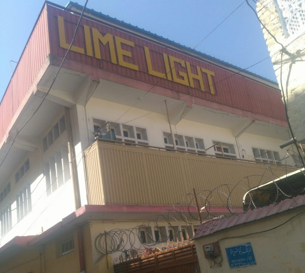Lime Light,Public school, Sheikulbandi, Abbottabad