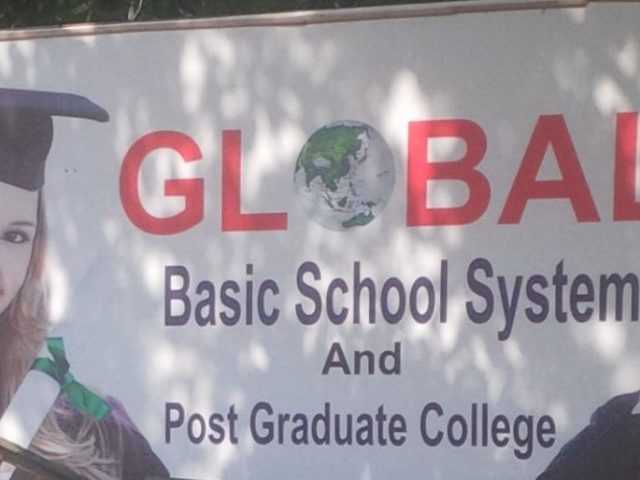 Global Post Graduate College Abbottabad