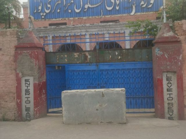 Government High School No 2, Haripur