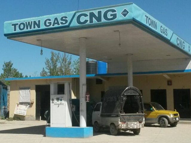 Town CNG Abbottabad